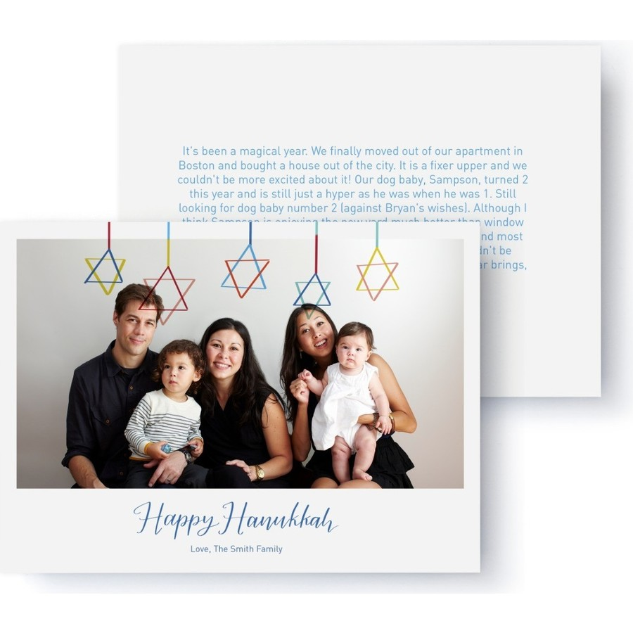 Hanukkah Letter Photo Card, Front Detail
