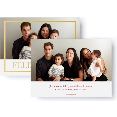 Gold Foil Feliz Navidad Photo Card, Back Detail